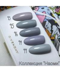 Гель-лак USKUSI Наоми BA093