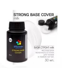 Жесткая база для тонких и ломких ногтей молочная Bloom Strong base 30 мл