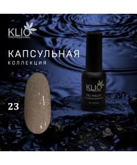 Klio, Капсульная коллекция №23