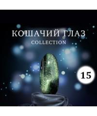 Klio, Капсульная коллекция №15 КОШКИ