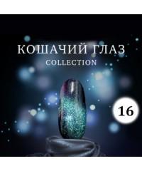 Klio, Капсульная коллекция №16 КОШКИ