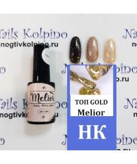 Топ GOLD Melior, 8мл