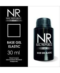 Эластичное базовое покрытие BASE GEL ELASTIC Nail Republic, 30 мл