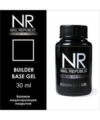 Ультрасильное базовое покрытие BUILDER BASE GEL Nail Republic, 30 мл