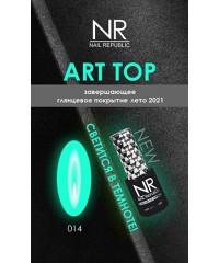 Верхнее покрытие без липкого слоя NR ART TOP GLOSS №14, 10 мл