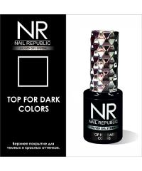 Верхнее покрытие для темных и красных оттенков TOP FOR DARK COLORS Nail Republic, 10 мл