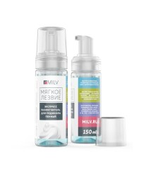 MILV, Экспресс-размягчитель для педикюра пенный «Мягкое лезвие» 150 мл.