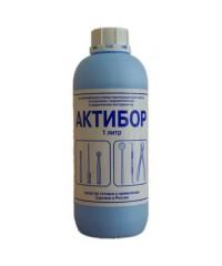 Актибор, средство для дезинфекции стоматологических инструментов (боры, фрезы) 1000 мл