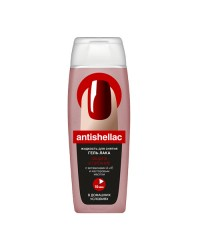 """Жидкость """"antishellac"""" защита и питание, для снятия гель-лака, с витамином А и Е и касторовым маслом"""