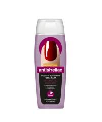 """Жидкость """"antishellac"""" увлажнение и защита, для снятия гель-лака  с маслом льна, ромашки и календулы"""