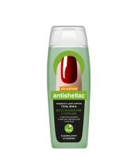 """Жидкость """"antishellac"""" восстановление и питание, для снятия гель-лака с маслом миндаля и маслом зародышей пшеницы"""