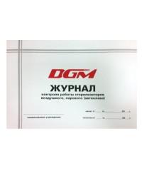 Журнал DGM Steriguard контроля работы стерилизаторов воздушного, парового (автоклава)