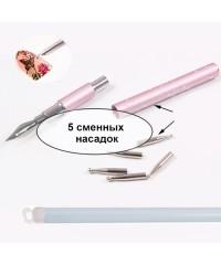 Ручка-перо для дизайна со сменными насадками