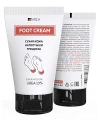 Крем для ног с мочевиной сухая кожа, натоптыши, трещины MILV 150 мл