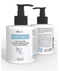 Крем для рук с экстрактом морских водорослей и маслом кокоса 300 мл.