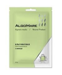 Альгинатная питательная маска с авокадо, 30 гр