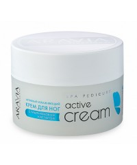 Активный увлажняющий крем с гиалуроновой кислотой Active Cream 150 мл