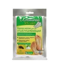 Floresan, Отшелушивающая маска-носки для ног, 70 гр.