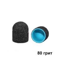Колпачок для аппаратного педикюра черный 10-15 мм, 80 грит 1 шт