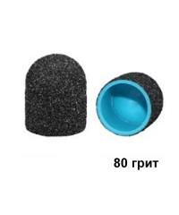 Колпачок для аппаратного педикюра черный 13-19 мм, 80 грит 1 шт