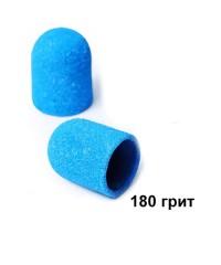 Колпачок для аппаратного педикюра синий 13-19 мм, 180 грит