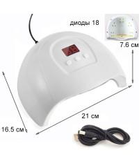 LED/UV Лампа X4, 54Вт