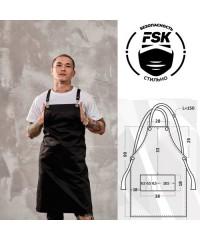 Фартук FSK Сатори на люверсах чёрный