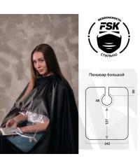 Пеньюар FSK Оксфорд чёрный с окошком для смартфона (водоотталкивающий)