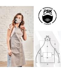 Фартук FSK плащевка серый