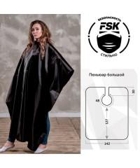 Пеньюар FSK  оксфорд длинный черный (водоотталкивающий)