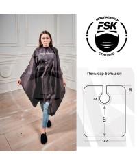 Пеньюар FSK Принц длинный чёрный