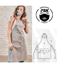 Фартук FSK Сатори серый