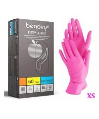 Перчатки нитриловые розовые Benovy (50 пар в упаковке), размер XS