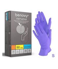 Перчатки нитриловые сиреневые Benovy (50 пар в упаковке), размер S