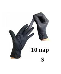 Перчатки нитрило-виниловые черного цвета размер S, 10 пар