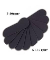 Сменный абразив для металлической тёрки 80-150 грит, 10 шт