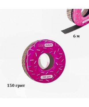 Запасной блок файл-ленты papmAm для пластиковой катушки Bobbinail STALEKS PRO, 150 грит. 6 метров
