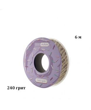 Запасной блок файл-ленты papmAm для пластиковой катушки Bobbinail STALEKS PRO, 240 грит. 6 метров