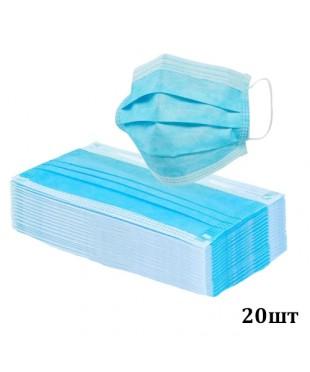Маска защитная трёхслойная на резинке голубая, 20 шт.