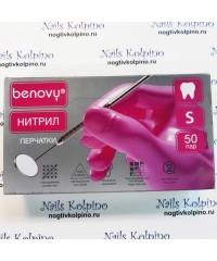 Перчатки нитриловые розовые Benovy (50 пар в упаковке), размер S