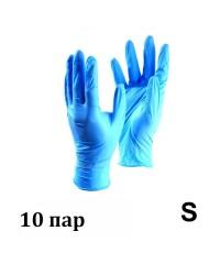 Перчатки нитриловые цветные (10 пар в пакете), размер S