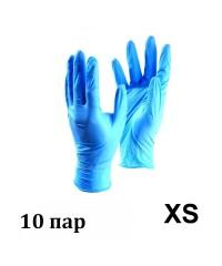 Перчатки нитриловые цветные (10 пар в упаковке), размер XS