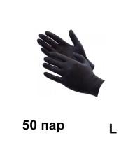 Перчатки нитриловые черные Benovy 50 пар в упаковке, L