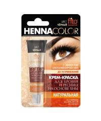 Стойкая крем-краска для бровей и ресниц Henna Color, цвет черный, 5 мл.