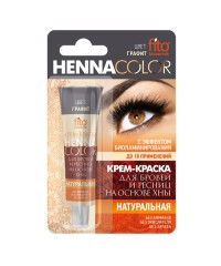 Стойкая крем-краска для бровей и ресниц Henna Color, графит, 5 мл.