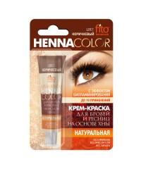 Стойкая крем-краска для бровей и ресниц Henna Color, цвет коричневый, 5 мл.