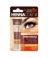 Стойкая крем-краска для бровей и ресниц Henna Color, цвет горький шоколад, 5 мл.