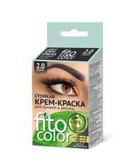 Стойкая крем-краска для бровей и ресниц FITO COLOR (графит)