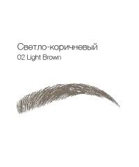 Лайнер для бровей Realbrow, светло-коричневый 4 линии