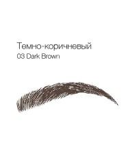 Лайнер для бровей Realbrow, темно-коричневый 4 линии